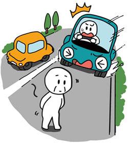Trafik Kazalarının Önlenmesi